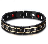 Wholesale Magnet Stones - Men's New Arrival High Quality Black Gold 316L stainless steel Buddhist religious Health magnet Stone Link Chain Bracelet 8.66''