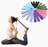 Wholesale Wholesale Pilates Ring - Adjustable High Quality Yoga Stretch Strap 3.8cm *180cm Training Belt Gym D-Ring Pilates Fitness Figure Waist Leg Belt DHL Free