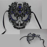 Nero Rosso Blu Full Face Skull Uomo Donna Metallo Coppia Maschere Party Set Masquerade Halloween Ball Wedding Venetian Lovers Mask Set