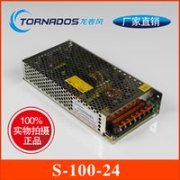 Wholesale Centralized Power - Regulated power supply 24v4a centralized power supply switching power supply S-100-24 power supply