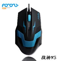 Wholesale Mouse X5 - Mashang X5 cable Internet gaming mouse mouse wholesale office supplies computer accessories wholesale