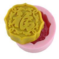 Wholesale Chinese Fondant Cake - DIY Tradition Jubilant Chinese Fu Word Moon cake Mold Handmade Soap Molds Silicone Fondant Cake Candy Decorating Tools M-066