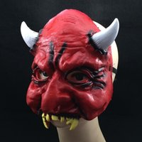 Máscaras Atacado-Dia das Bruxas Latex Men Red Devils Cos Demirel máscaras de horror assustador Disfarce Animais Capacete Party Supplies Wholesale