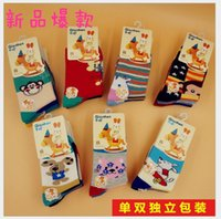 New Arrivals Kinder Cartoon Animals-Socken-Baby-Mädchen-Baumwollsocken Kids Letters Printed Striped Socks 7 Farben 3 Größen 12pairs / lot