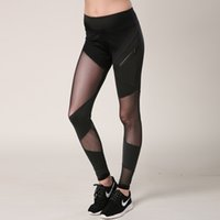 Frauen schwarz seide leggings Outdoor sports fitness hosen Hohe taille Leggings yoga hosen Hohe taille shorts Leggings S M L XL XXL XXXL