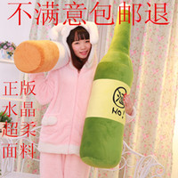 Wholesale Long Boyfriend Pillow - Wholesale-Valentines Day beer bottles quitting cigarettes big pillow to sleep long pillow practical ideas to send boyfriend husband