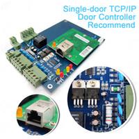 Wholesale Door Wiegand - Single door access control board via TCP IP Web based 2000 Users Wiegand controller