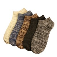 Wholesale Fashion Nation - Wholesale- 5 Pairs New 2017 Man Short Socks Nation Wind Casual Socks Men Fashion Shallow Mouth Absorb Sweat Male Boat Socks