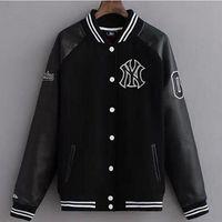 Wholesale Wool Coat Leather Sleeves Men - Fall-Leather Sleeve Baseball Jacket Men Hip Hop Streetwear Brand Wool Sport Coat College Letterman Black Varsity Jackets For Men