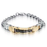 Moda Elementos tradicionais The Great Wall Pattern ID Pulseira GoldSilverBlack Stainless steel curb Link Chain Jewelry For Men Gifts