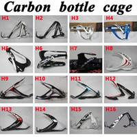 Wholesale Wholesale Carbon Fibre Bikes - carbon bottle cage Carbon Road Bike Bottle Cages carbon bicycle bottle holder water bottle cage