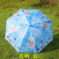 Wholesale Cute Folding Umbrellas - 8styles new frozen Umbrella cartoon elsa anna olaf Rain and Sun Proof Children Umbrella 68cm DHL Free Shipping Hot Cute