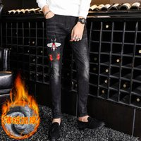 Wholesale Men Wind Pants Blue - 2018 new winter butterfly embroidery jeans male feet Slim youth pants male hair wool China wind elastic jeans