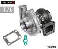 compresseur de refroidissement achat en gros de-TANSKY - Turbocompresseur haute performance T76 compresseur A / R .80 carter de turbine A / R.81 Huile 1000hp T4 collier de serrage à refroidissement par eau TK-GTT76