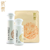 Wholesale Yiqi Facial Creams - Wholesale-YiQi Facial Care Cream 3Pcs Sets, Firming Whitening Facial Moisturizing & Anti-wrinkle Deep-Moisture Cleansing Lotion skin