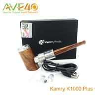 Wholesale Electronic Ecigarette Kit - Kamry K1000 Plus 1100mAh 30w Full Power Out Put Electronic Ecigarette UPdate K1000 Kit with 4ml Atomizer Huge