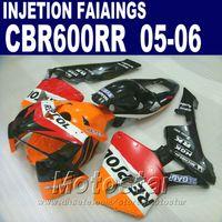 Wholesale parts fit for sale - Injection Molding fit parts for HONDA CBR RR fairing cbr600rr cbr rr fairing kit VEY6