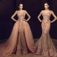 Wholesale Gorgeous Skirt - Gorgeous Floral Applique Evening Dress With Over-skirt Long Sleeves Beaded Mermaid Red Carpet Dress Sexy Tulle Evening Gowns Celebrity Dress