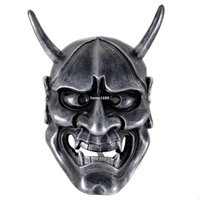 Wholesale Prajna Ghost Mask - Japanese Buddhism Prajna Ghost Traditional Hannya Mask Hanya Mask Silver