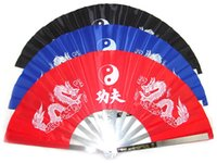 Wholesale Tai Chi Martial Art Fan - New Chinese Dragon Stainless Steel Frame Tai Chi Martial Arts Kung Fu Fan Blue