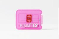 Wholesale Perfect Card - Newest RSIM 12 R SIM12 Perfect Working IOS11 Automatically RSIM12 Unlock Sim Card