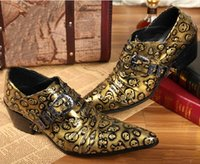 Wholesale Personalized Shoes Gold - New 2015 vintage gold skull pointed toes oxford shoes for men personalized men shoes lace-up gold balck men dress shoes