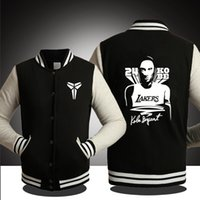 Wholesale Free Images Print - FREE SHIPPING WHOLESALE BASKETBALL LAKERS BRYANT IMAGE SPRING FALL WINTER Jacket lover`s Sweatshirt baseball uniform for MAN 5 COLORS