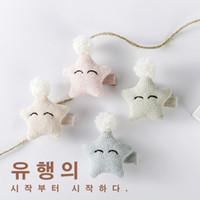 Wholesale Starfish Hairpins - 2017 New Style Starfish Cotton Hair Clip Korean Shiny Baby Girls Hair Accessories Pink Sea Star Hairpins Stars Princess Hairpin Cute A7942