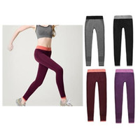 Wholesale 4 Colors New Women Yoga Clothing Sports Pants Legging Tights Workout Sport Fitness Bodybuilding And Clothes Running Leggings