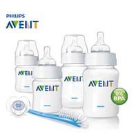 Wholesale Original Avent Baby Feeding Bottle - 100% Brand Original AVENT Baby Feeding Milk Nursing Bottle Mamadeira newborn Starter Set 4oz(125ml) bottle*2 + 9oz(260ml) bottle*2 + 1*Brush