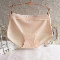 Wholesale Ladies Warm Underwear - 12 colors organic cotton breathable ladies underwear plus size thick warm cotton middle waist briefs women's panties