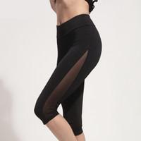 ingrosso pullover ragazze sexy-Palestra Nuove donne Legging Pantaloni maglie sportive Academy Sexy ragazze fitness Sportswear Elastico in vita Pantaloni Yoga femminile
