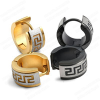 Wholesale Jewellery For Men Wholesale - Vintage Punk Jewelry Stainless Steel Hoop Earrings for Men Women Huggie Earrings Unique Great Wall Earing Jewellery