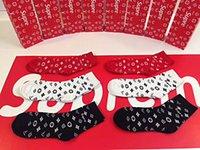 Wholesale Christmas Socks For Men - 6 Pairs Set Fashion Sup Unisex Floral Letter Print 100% Cotton Comfortable Autumn Winter Creative Warm Socks Men For Christmas