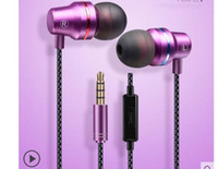 Wholesale Mp3 Codes - POLVCDG  platinum code In-Ear Earphones MP3 computer bass mobile phone universal metal wire magic earplugs