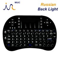 Atacado-i8 LED Back Light russo 2.4GHz Wireless Mini teclado Fly Air Mouse para Android TV Box Smart TV IPTV Laptop PC Tablet
