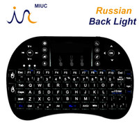 Gros-i8 LED Back Light russe 2.4GHz Wireless Mini Keyboard Fly Air Mouse pour Android TV Box Smart TV IPTV portable Tablet PC