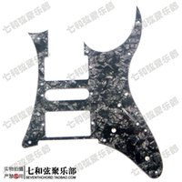 Wholesale Image Guitar - Celluloid 7V style electric guitar backplate double single double electric guitar panel board pearl image