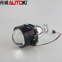 Wholesale Bi Projectors - Free Shipping 2.5inches Super Mini H1 Bi-xenon Projector Lens RHD LHD for Auto Headlight Use H1 Bulb