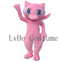 Wholesale Mew Poke - Poke Mascot Costume Mew Bulbasaur Mascot costume free shipping Halloween Birthday Wedding mascot costume B003