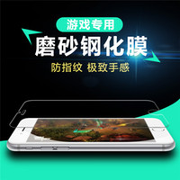 Wholesale Frosted Glass Screen - Frosted Matte Oil Curved Premium Tempered Glass Full Coverage Screen Protector For Iphone 6 6S 4.7 Plus Carbon Fiber Soft Side Film