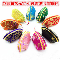 Wholesale gift christmas jewellery for sale - Group buy Seashell Zipper Silk brocade Mini Bag Coin Purse Christmas Birthday Party Favor Chocolate Candy Bags Gift Bags Jewellery Pouches