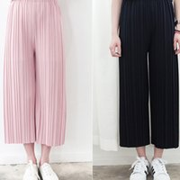 Wholesale Korean Casual Stripe Pants Women - Autumn Korean fashion solid color simple loose casual wide leg pants pleated vertical stripes pantyhose for women