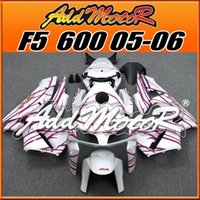 Addmotor Nuevo Diseño Injection Mould Fairings Body Kit Fit Honda F5 CBR600RR 2005 2006 Flames Purple White H6586 +5 Regalos Gratis Nueva Llegada