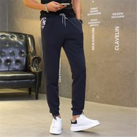 Wholesale Pantalones Cargo Hombre - Wholesale-7Colors 2016 Unique Pocket Mens Joggers Cargo Men Pants Sweatpants Harem Pants Men Jogging Sport Pants Men Pantalones Hombre 5xl