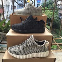 Wholesale kanye west Boost pirate black oxford tan quot quot moon rock quot Running Shoes Footwear Sneakers Men And Women milan Sport Shoe turtle dove