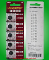 Wholesale Cr1225 Battery - 200Packs watch battery CR1225 3V Lithium button cell batteries coin cells 5pcs per blister card