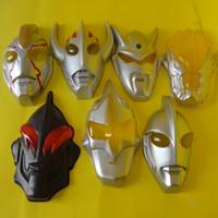 cartoon ultraman venda por atacado-Ultraman série máscara Siro, Taylor, Jack, sonho MBIUS ambiental PVC crianças máscara de desenhos animados cocar maquiagem