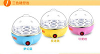 350W 220V 4-6 Eggs Manufacturers selling automatic boiled eggs Mini egg steamer Multi-function steamed egg