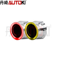 Wholesale H4 Hid Bi Xenon Light - Free Shipping 2.5 inches Mini H1 CCFL angel eye+hid bi-xenon projector lens+Shroud LHD RHD for Headlight H1 H4 H7 H11 9005 9006